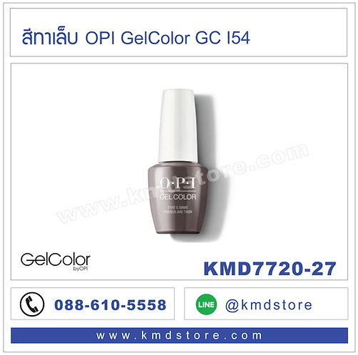 KMD7720-27 สีทาเล็บ OPI GelColor -That's What Friends Are Thor / GCI54