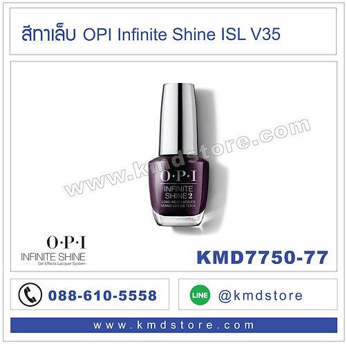 KMD7750-77 สีทาเล็บ OPI INFINITE SHINE - O SuziMio / ISLV35