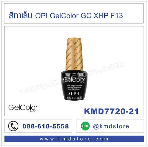 KMD7720-21 สีทาเล็บ OPI GelColor - Rollin' in Cashmere / GCXHPF13