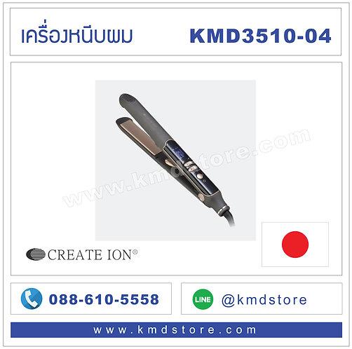 KMD3510-04 เครื่องหนีบผม
