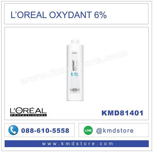ครีมผสมสีลอรีอัล ออกซิแดนท์ ครีม L'OREAL PROFESSIONNEL OXYDANT CREME 1000 ml