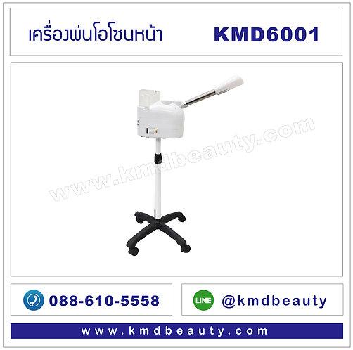 KMD6001 เครื่องพ่นโอโซนเย็น