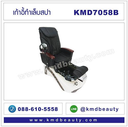 KMD7058B เก้าอี้สปาทำเล็บ