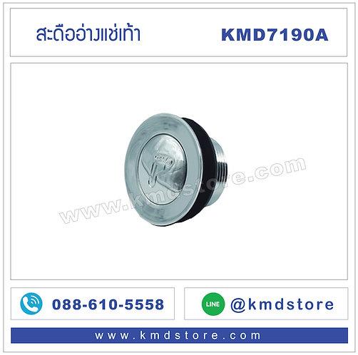 KMD7190A  สะดืออ่างเเช่เท้า