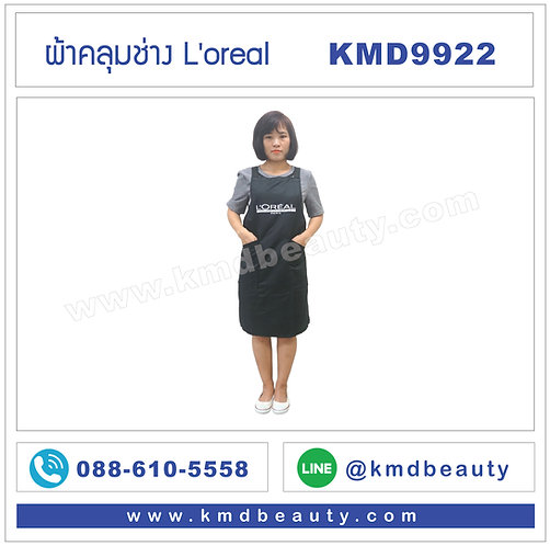 KMD9922 ผ้าคลุม ช่าง L'Oreal สีดำ