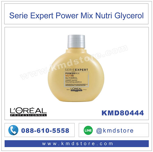 KMD80444  ทรีทเม้นท์บำรุง L'OREAL Serie Expert Power Mix Nutri Glycerol