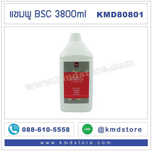 KMD80801 แชมพู BSC 3800ml