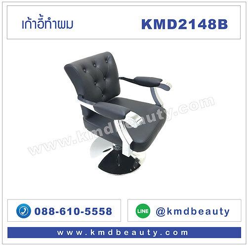 KMD2148B เก้าอี้ทำผม