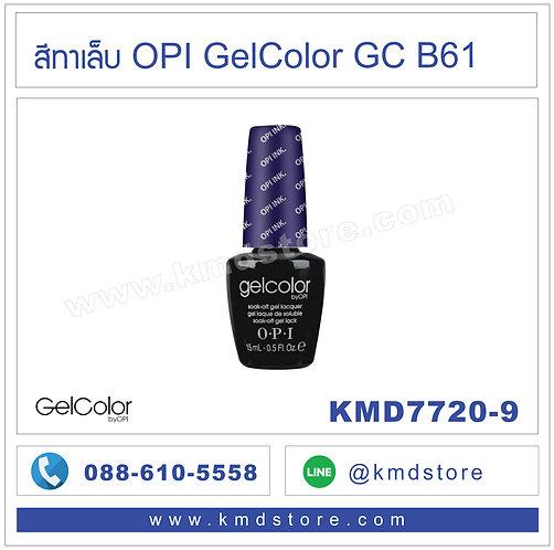 KMD7720-9 สีทาเล็บ OPI Gelcolor - OPI Ink / GCB61