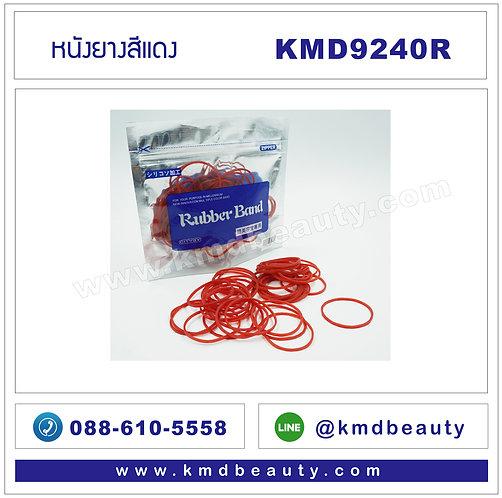 KMD9240R หนังยางสีแดง