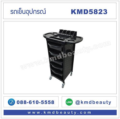 KMD5823  รถเข็นอุปกรณ์