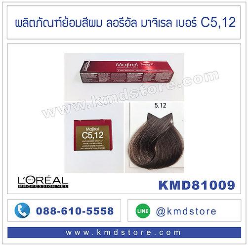 KMD81009 L'OREAL Majirel Light Iridescent Brown Ash #C5,12