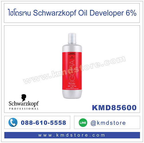 KMD85600 ไฮโดรเจน Schwarzkopf Oil Developer 6%