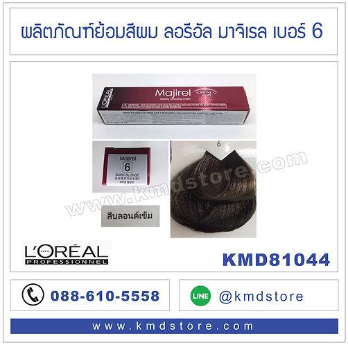 KMD81044 L'OREAL Majirel Dark Blonde #6