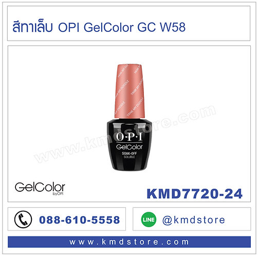KMD7720-24 สีทาเล็บ OPI GelColor - Yank My Doodle / GCW58