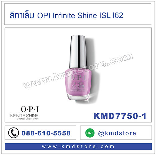 KMD7750-1 สีทาเล็บ OPI INFINITE SHINE - One Heckla of a Color! / ISLI62