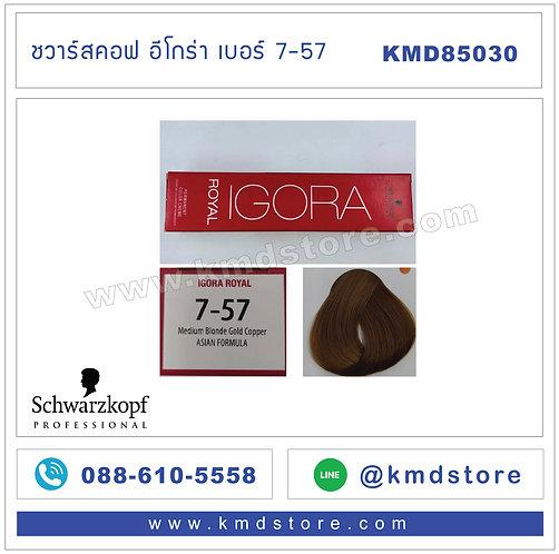 KMD85030 Schwarzkopf Igora Royal Medium Blonde Gold Copper #7-57