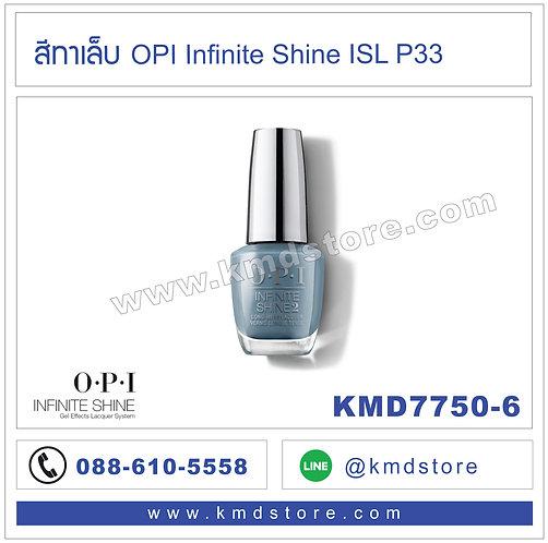 KMD7750-6 สีทาเล็บ OPI INFINITE SHINE - ALPACA MY BAGS / ISLP33