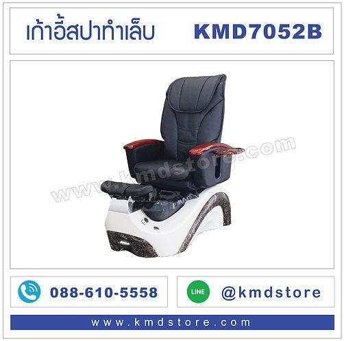 KMD7052B เก้าอี้ทำเล็บสปา