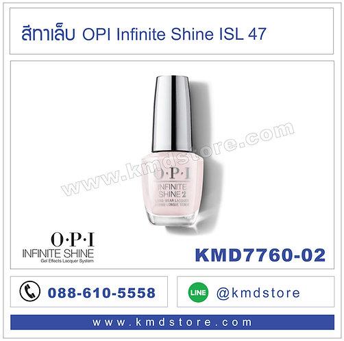 KMD7760-02 สีทาเล็บ OPI INFINITE SHINE - PATIENCE PAYS OFF / ISL47