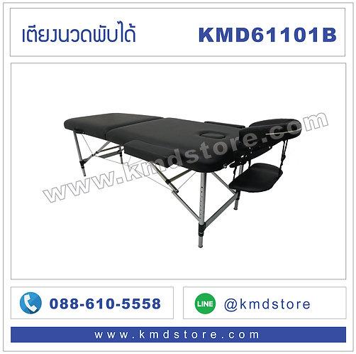 KMD61101B เตียงนวดพับได้