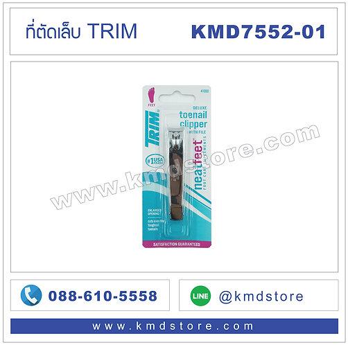 KMD7552-01 ที่ตัดเล็บ