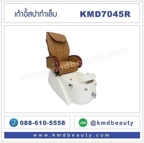 KMD7045R เก้าอี้สปาทำเล็บ