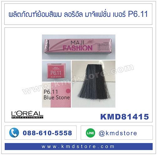 KMD81415 L'OREAL Maji Fashion Blue Stone #P6.11
