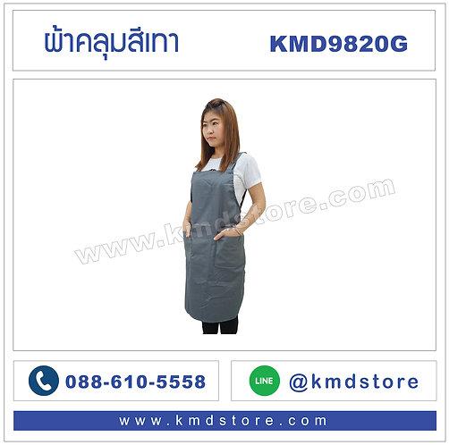 KMD9820G เสื้อคลุมสีเทา