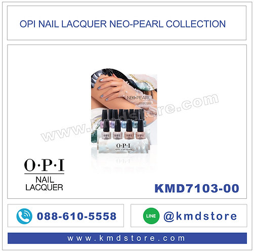 KMD7103-00 OPI NAIL LACQUER NEO-PEARL COLLECTION