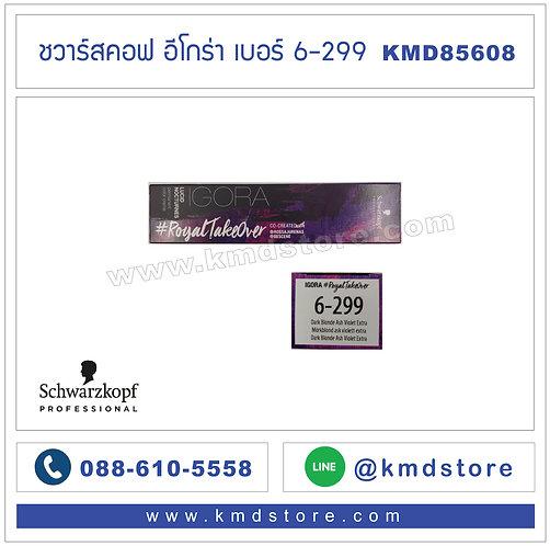 KMD85608-Schwarzkopf-Igora-Royal-Dark-Blonde-Ash-Violet-Extra-#6-299