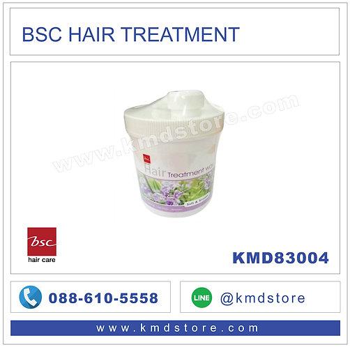 KMD83004 ทรีทเมนท์บำรุงผม BSC HAIR TREATMENT