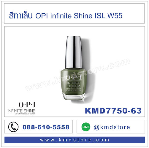 KMD7750-63 สีทาเล็บ OPI INFINITE SHINE - Suzi-The First Lady Of Nails / ISLW55