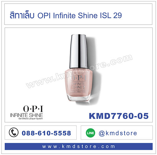 KMD7760-05 สีทาเล็บ OPI INFINITE SHINE - IT NEVER ENDS / ISL29