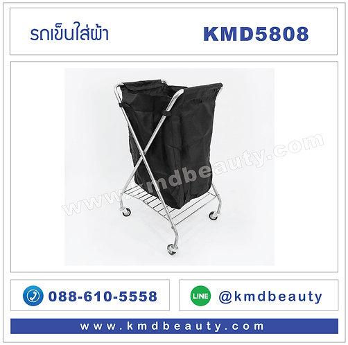 KMD5808 รถเข็นใส่ผ้า