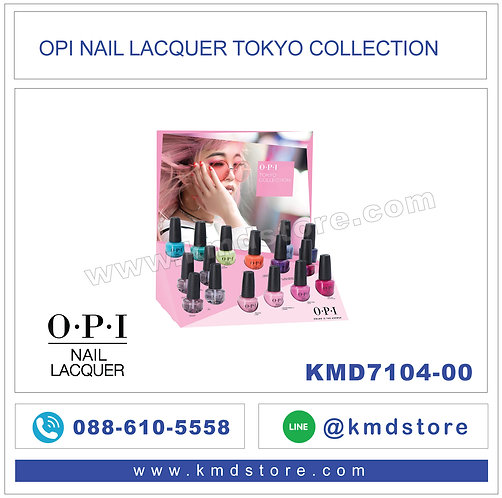 KMD7104-00 สีทาเล็บ OPI NAIL LACQUER TOKYO COLLECTION
