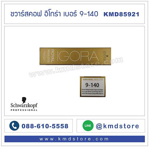 KMD85921-Schwarzkopf-Igora-Royal-Extra-Light-Blonde-Cendre-Beige--Natural-#9-140