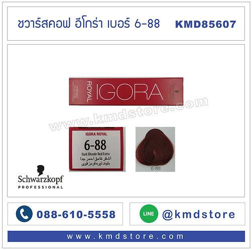 KMD85607-Schwarzkopf-Igora-Royal--Dark-Blonde-Red-Extra-#6-88