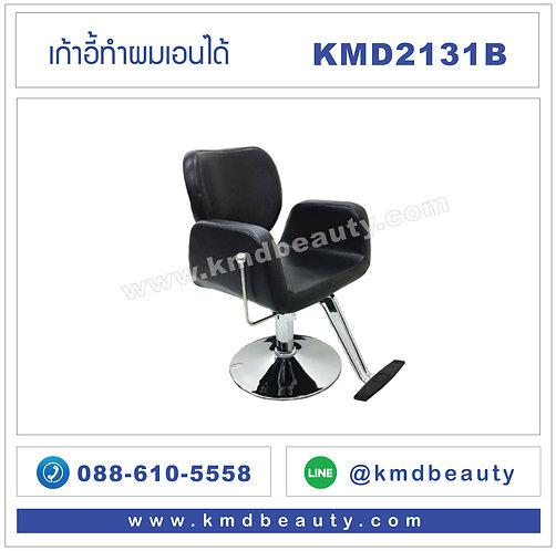 KMD2131B เก้าอี้ทำผมปรับเอนได้