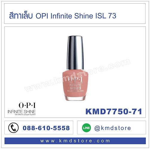 KMD7750-71 สีทาเล็บ OPI INFINITE SHINE - Hurry Up & Wait / ISL73