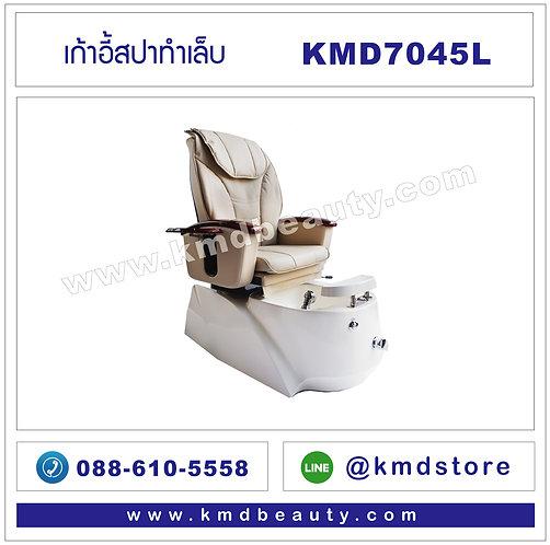 KMD7045L เก้าอี้สปาทำเล็บ