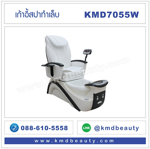 KMD7055W เก้าอี้สปาทำเล็บ