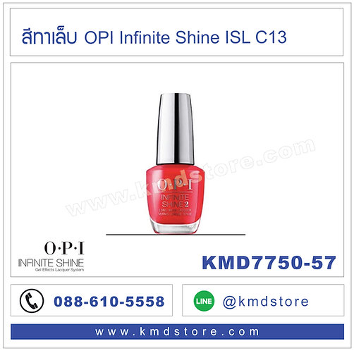 KMD7750-57 สีทาเล็บ OPI INFINITE SHINE - Coca Cola Red / ISLC13