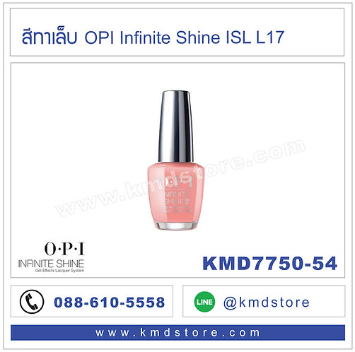 KMD7750-54 สีทาเล็บ OPI INFINITE SHINE - You've Got Nata On Me / ISLL17