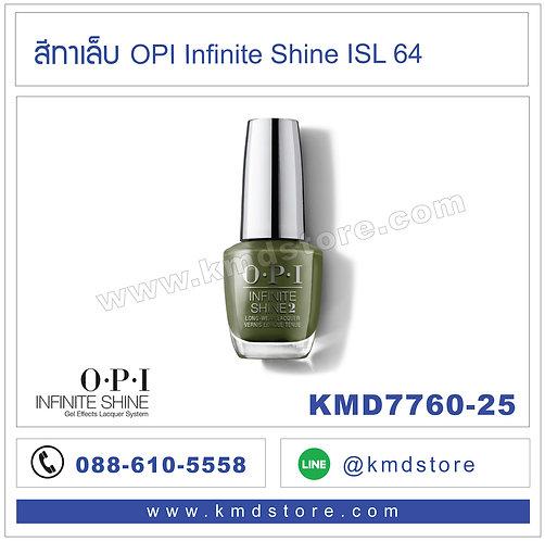 KMD7760-25 สีทาเล็บ OPI INFINITE SHINE - OLIVE FOR GREEN / ISL64