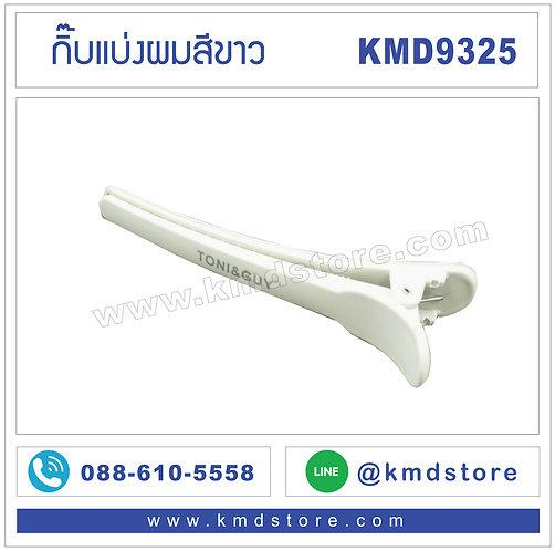 KMD9325 กิ๊บแบ่งผมสีขาว แพค 12 อัน