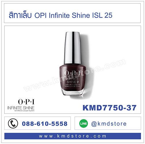 KMD7750-37 สีทาเล็บ OPI INFINITE SHINE - Never Give Up / ISL25