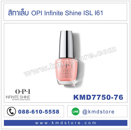 KMD7750-76 สีทาเล็บ OPI INFINITE SHINE - I'II Have a Gin & Tectonic / ISLI61