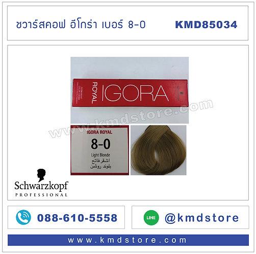 KMD85034 Schwarzkopf Igora Royal Light Blonde#8-0