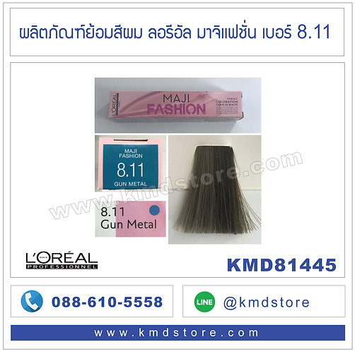 KMD81445 L'OREAL Maji Fashion Gun Metal #8.11